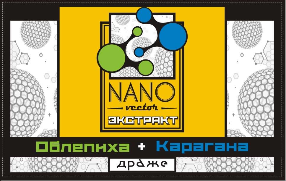 Нановектор Облепиха-Караганда-09Обложка