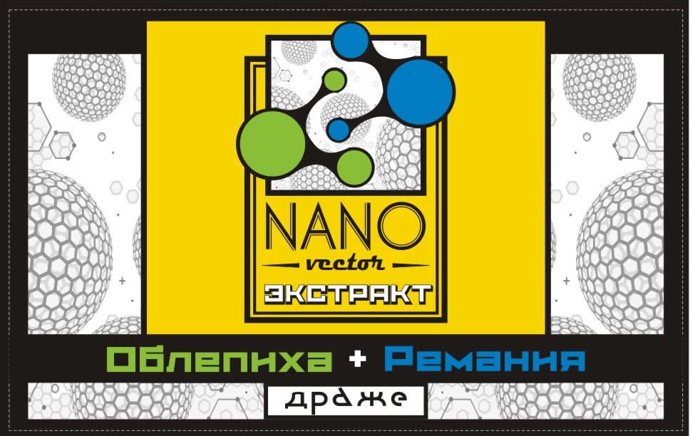 Нановектор Облепиха-Ремания-01Обложка