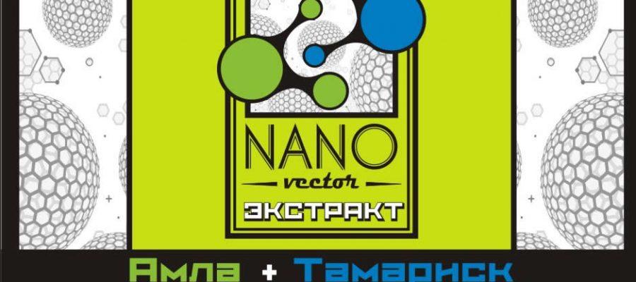 Нановектор Амла-Тамариск-07