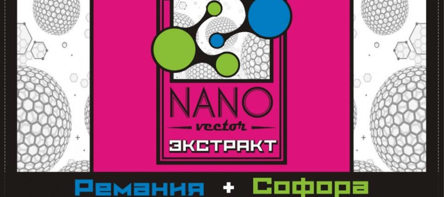 Нановектор Ремания-Софора-05
